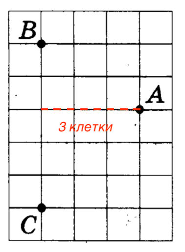 OGE-mat-9-klass-2019-14var-2-variant-12