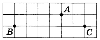 OGE-mat-9-klass-2019-14var-3-variant-06