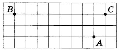 OGE-mat-9-klass-2019-14var-4-variant-07