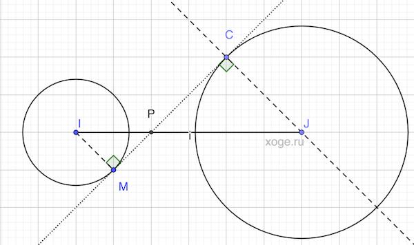 OGE-mat-9-klass-2019-14var-5-variant-15