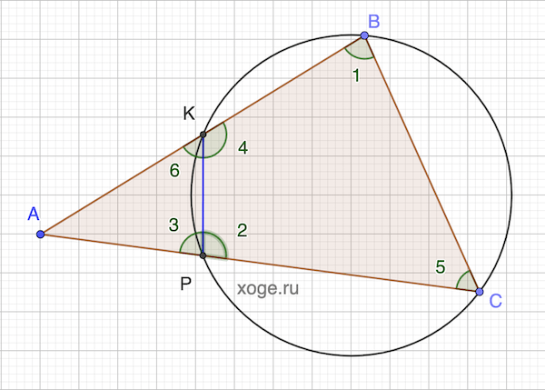 OGE-mat-9-klass-2019-14var-13-variant-11
