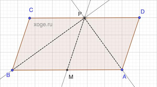 OGE-mat-9-klass-2019-38var-10-variant-10